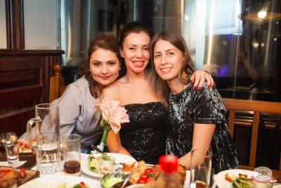Вечеринка «Холостяки и холостячки», 8 декабря 2018 - Ресторан «Максимилианс» Новосибирск - 41