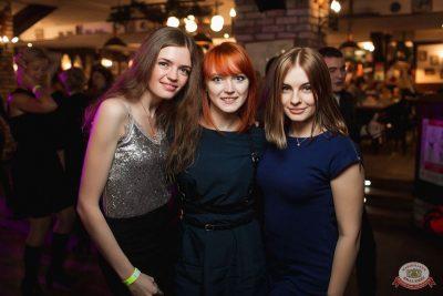 Вечеринка «Холостяки и холостячки», 8 декабря 2018 - Ресторан «Максимилианс» Новосибирск - 42