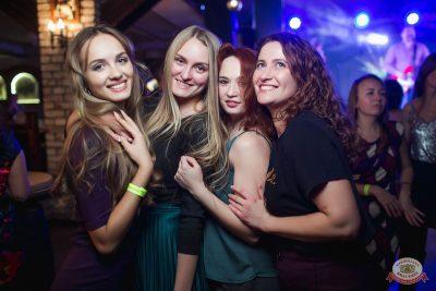 Вечеринка «Холостяки и холостячки», 8 декабря 2018 - Ресторан «Максимилианс» Новосибирск - 47