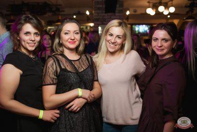 Вечеринка «Холостяки и холостячки», 8 декабря 2018 - Ресторан «Максимилианс» Новосибирск - 48