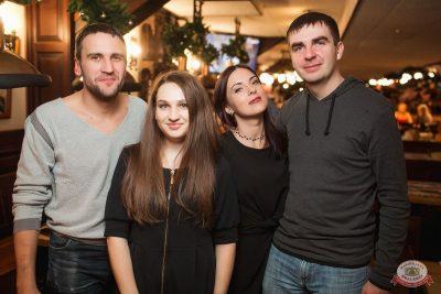 Вечеринка «Холостяки и холостячки», 8 декабря 2018 - Ресторан «Максимилианс» Новосибирск - 50