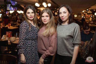Вечеринка «Холостяки и холостячки», 8 декабря 2018 - Ресторан «Максимилианс» Новосибирск - 52