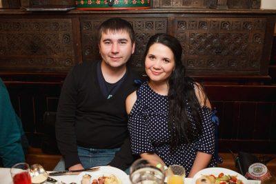Вечеринка «Холостяки и холостячки», 8 декабря 2018 - Ресторан «Максимилианс» Новосибирск - 53