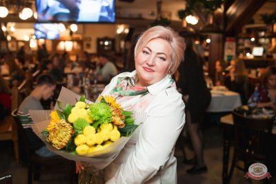 Вечеринка «Холостяки и холостячки», 8 декабря 2018 - Ресторан «Максимилианс» Новосибирск - 54