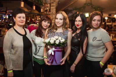 Вечеринка «Холостяки и холостячки», 8 декабря 2018 - Ресторан «Максимилианс» Новосибирск - 57