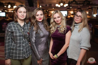 Вечеринка «Холостяки и холостячки», 8 декабря 2018 - Ресторан «Максимилианс» Новосибирск - 58