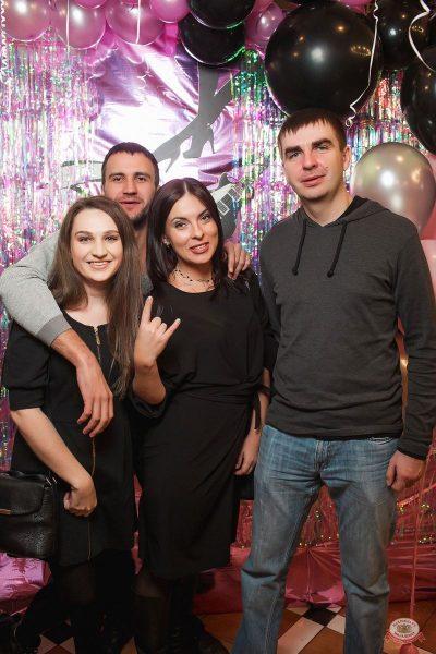 Вечеринка «Холостяки и холостячки», 8 декабря 2018 - Ресторан «Максимилианс» Новосибирск - 6