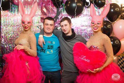 Вечеринка «Холостяки и холостячки», 8 декабря 2018 - Ресторан «Максимилианс» Новосибирск - 8