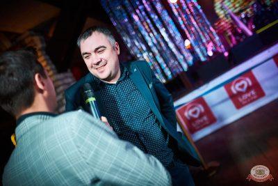 Вечеринка «Холостяки и холостячки», 9 ноября 2019 - Ресторан «Максимилианс» Новосибирск - 10