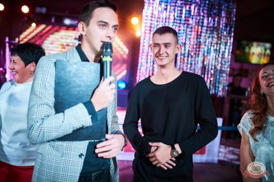 Вечеринка «Холостяки и холостячки», 9 ноября 2019 - Ресторан «Максимилианс» Новосибирск - 11