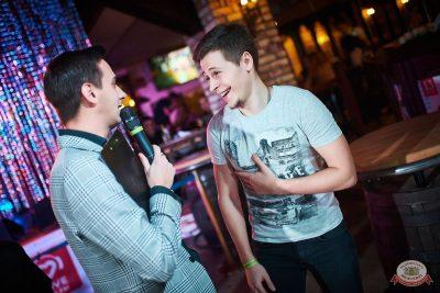 Вечеринка «Холостяки и холостячки», 9 ноября 2019 - Ресторан «Максимилианс» Новосибирск - 12