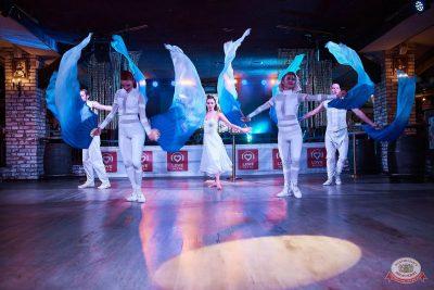 Вечеринка «Холостяки и холостячки», 9 ноября 2019 - Ресторан «Максимилианс» Новосибирск - 16