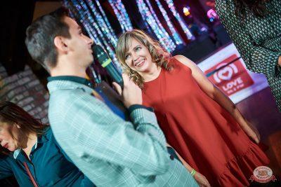 Вечеринка «Холостяки и холостячки», 9 ноября 2019 - Ресторан «Максимилианс» Новосибирск - 17