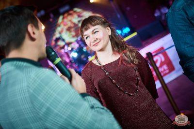 Вечеринка «Холостяки и холостячки», 9 ноября 2019 - Ресторан «Максимилианс» Новосибирск - 20