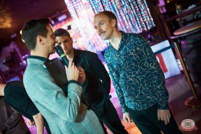 Вечеринка «Холостяки и холостячки», 9 ноября 2019 - Ресторан «Максимилианс» Новосибирск - 22