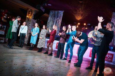 Вечеринка «Холостяки и холостячки», 9 ноября 2019 - Ресторан «Максимилианс» Новосибирск - 24