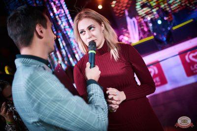 Вечеринка «Холостяки и холостячки», 9 ноября 2019 - Ресторан «Максимилианс» Новосибирск - 27