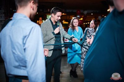 Вечеринка «Холостяки и холостячки», 9 ноября 2019 - Ресторан «Максимилианс» Новосибирск - 30
