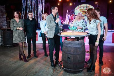Вечеринка «Холостяки и холостячки», 9 ноября 2019 - Ресторан «Максимилианс» Новосибирск - 31