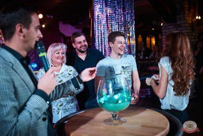 Вечеринка «Холостяки и холостячки», 9 ноября 2019 - Ресторан «Максимилианс» Новосибирск - 32