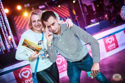 Вечеринка «Холостяки и холостячки», 9 ноября 2019 - Ресторан «Максимилианс» Новосибирск - 34