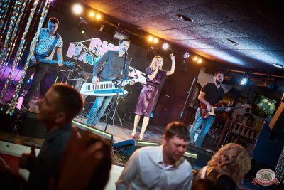 Вечеринка «Холостяки и холостячки», 9 ноября 2019 - Ресторан «Максимилианс» Новосибирск - 36