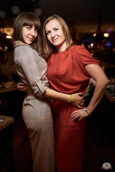Вечеринка «Холостяки и холостячки», 9 ноября 2019 - Ресторан «Максимилианс» Новосибирск - 38