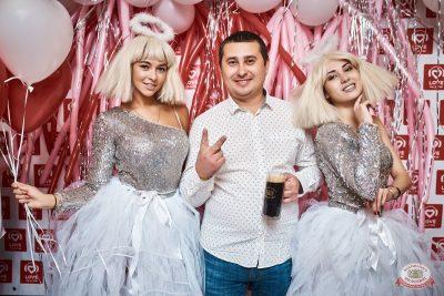 Вечеринка «Холостяки и холостячки», 9 ноября 2019 - Ресторан «Максимилианс» Новосибирск - 4