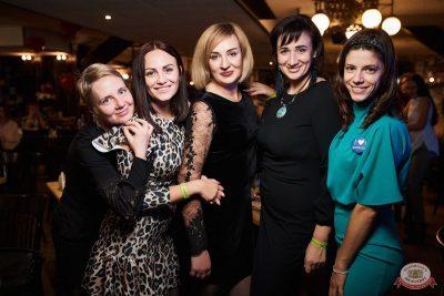 Вечеринка «Холостяки и холостячки», 9 ноября 2019 - Ресторан «Максимилианс» Новосибирск - 40