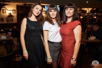 Вечеринка «Холостяки и холостячки», 9 ноября 2019 - Ресторан «Максимилианс» Новосибирск - 41