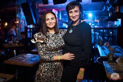 Вечеринка «Холостяки и холостячки», 9 ноября 2019 - Ресторан «Максимилианс» Новосибирск - 43