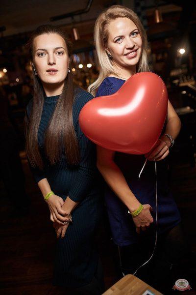 Вечеринка «Холостяки и холостячки», 9 ноября 2019 - Ресторан «Максимилианс» Новосибирск - 44