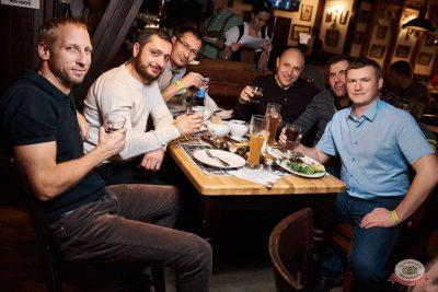 Вечеринка «Холостяки и холостячки», 9 ноября 2019 - Ресторан «Максимилианс» Новосибирск - 47