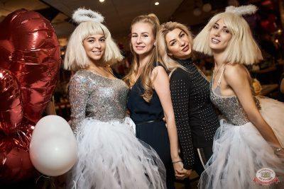 Вечеринка «Холостяки и холостячки», 9 ноября 2019 - Ресторан «Максимилианс» Новосибирск - 48