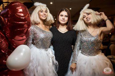 Вечеринка «Холостяки и холостячки», 9 ноября 2019 - Ресторан «Максимилианс» Новосибирск - 50