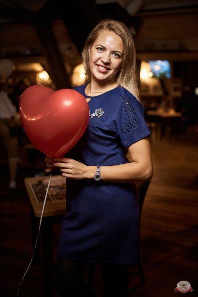 Вечеринка «Холостяки и холостячки», 9 ноября 2019 - Ресторан «Максимилианс» Новосибирск - 53