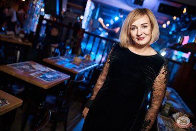 Вечеринка «Холостяки и холостячки», 9 ноября 2019 - Ресторан «Максимилианс» Новосибирск - 54