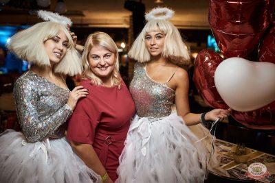 Вечеринка «Холостяки и холостячки», 9 ноября 2019 - Ресторан «Максимилианс» Новосибирск - 55