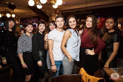 Вечеринка «Холостяки и холостячки», 9 ноября 2019 - Ресторан «Максимилианс» Новосибирск - 56