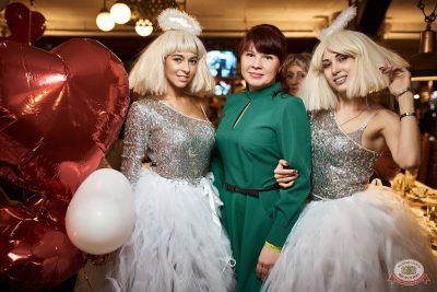 Вечеринка «Холостяки и холостячки», 9 ноября 2019 - Ресторан «Максимилианс» Новосибирск - 57