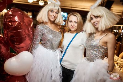 Вечеринка «Холостяки и холостячки», 9 ноября 2019 - Ресторан «Максимилианс» Новосибирск - 58