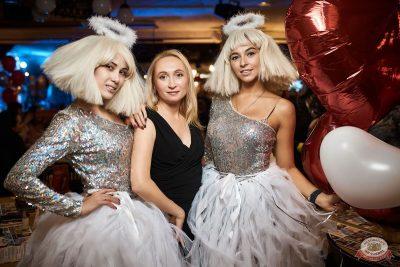 Вечеринка «Холостяки и холостячки», 9 ноября 2019 - Ресторан «Максимилианс» Новосибирск - 59
