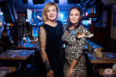 Вечеринка «Холостяки и холостячки», 9 ноября 2019 - Ресторан «Максимилианс» Новосибирск - 60