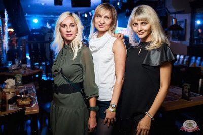 Вечеринка «Холостяки и холостячки», 9 ноября 2019 - Ресторан «Максимилианс» Новосибирск - 62