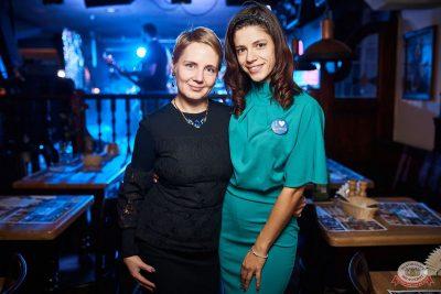 Вечеринка «Холостяки и холостячки», 9 ноября 2019 - Ресторан «Максимилианс» Новосибирск - 64