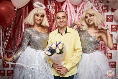Вечеринка «Холостяки и холостячки», 9 ноября 2019 - Ресторан «Максимилианс» Новосибирск - 7