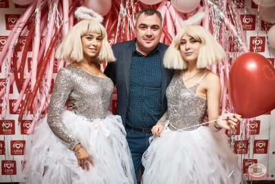 Вечеринка «Холостяки и холостячки», 9 ноября 2019 - Ресторан «Максимилианс» Новосибирск - 8
