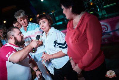 Вечеринка «Ретро FM», 14 сентября 2019 - Ресторан «Максимилианс» Новосибирск - 10