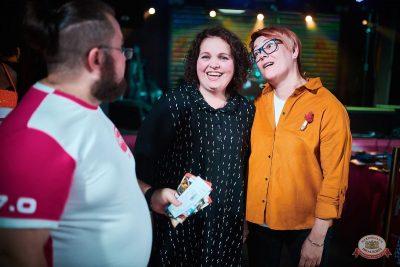Вечеринка «Ретро FM», 14 сентября 2019 - Ресторан «Максимилианс» Новосибирск - 11