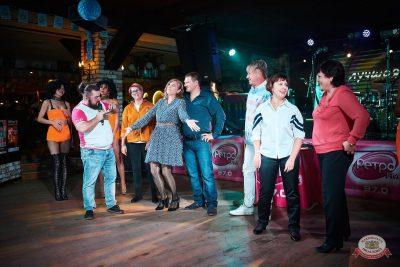 Вечеринка «Ретро FM», 14 сентября 2019 - Ресторан «Максимилианс» Новосибирск - 12
